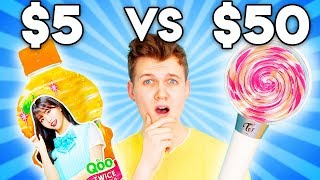 Can You Guess The Price Of These TWICE Products!? (GAME)