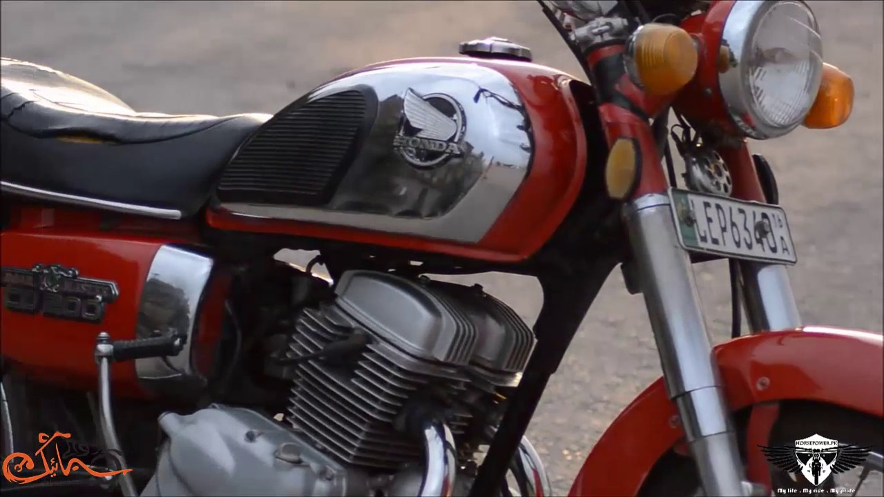 An evening with Honda Road Master cd 200