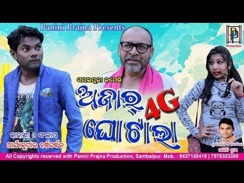 Aja Ra 4G Ghotala // Jogesh Jojo New Sambalpuri Comedy// PP Production