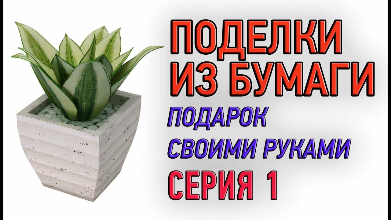 Татарские поздравления бабушке на 75