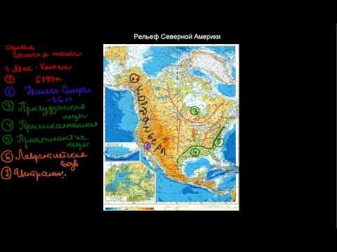 Физическая карта России Картинка 14418 38
