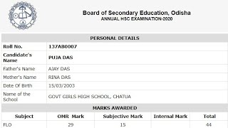 Odisha Board 10th Result Kaise Dekhe? BSE Odisha Board 10th Result 2020 Check Online