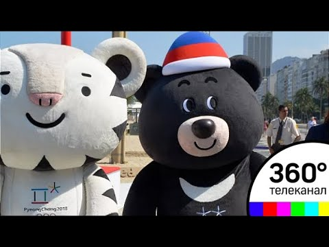 Олимпийский дом спорта РФ в Корее представлен в лучших русских традициях