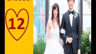 hapi mari ep12 full~ はぴまり 第12項 happy mariage ep12 full.