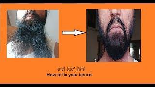Look Smart - Easy quick  way to tie your beard. ਦਾੜ੍ਹੀ ਨੂੰ ਬੰਨ੍ਹਣ ਲਈ ਸੌਖਾ ਢੰਗ thumbnail