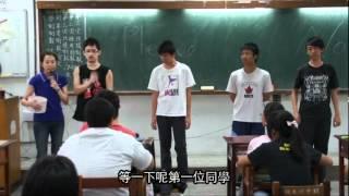 藝術生活學科_2011表演藝術教學影片_戲劇活動探索1_卓子文老師