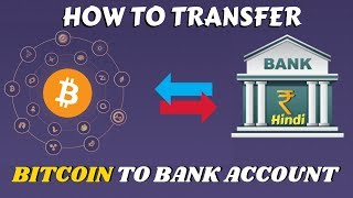 Cryptocurrency To Bank Account Withdrawal - Bitbns