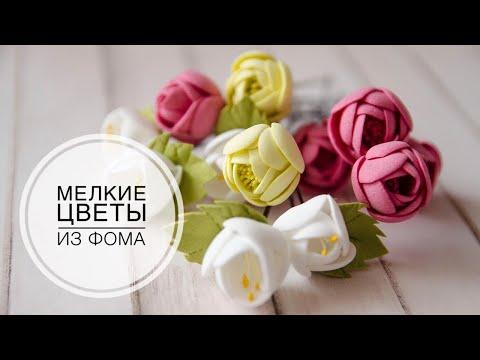 Цветы из фоамирана по мультфильму Моана  DIY Tsvoric