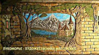 КАМИНЫ БАРБЕКЮ МАНГАЛЫ СКУЛЬПТУРЫ    МИКС ФОТО ЛУКОМОРЬЕ МОИ РАБОТЫ 2