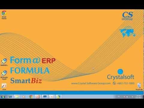 สอนการใช้โปรแกรมเงินเดือนsmartbiz 15.ติดตั้งโปรแกรม Crystal Report (FMCRPE32)