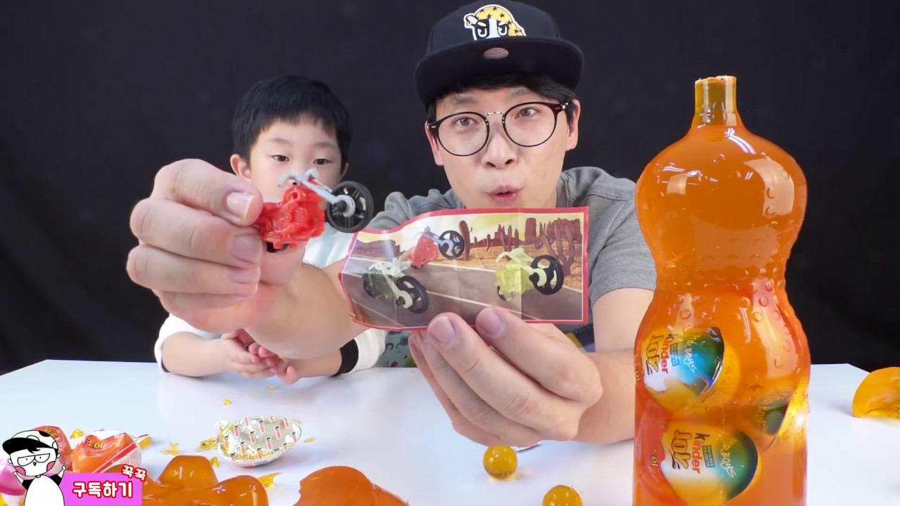 Kids Fun DIY Giant Fanta Juice Jelly Gummy Kinder Surprise Egg Kids Toy Play