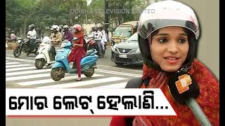 I'm Getting Late To Office- Traffic Violator In Bhubaneswar