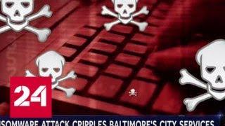 Хакеры атакуют Балтимор средствами спецслужб - Россия 24