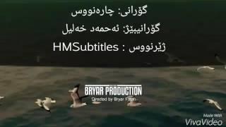 Ahmad xalil 2016 (Charanws) -Lyrics