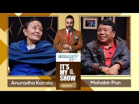 Anuradha Koirala & Mahabir Pun | It's My Show with Suraj Singh Thakuri S03 E04 | 14 December 2019