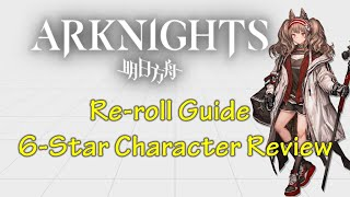 arknights Re-roll Guide/6-Star Character Reviews