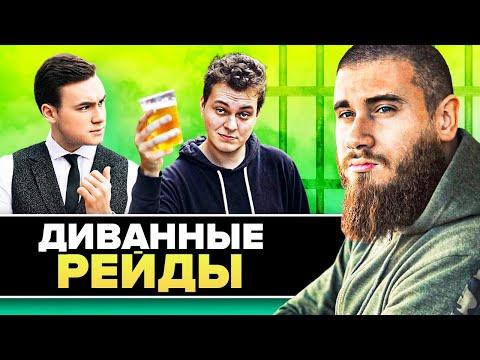 Лев Против угрожает тюрьма: Соболев и Хованский хотят засудить Лазутина