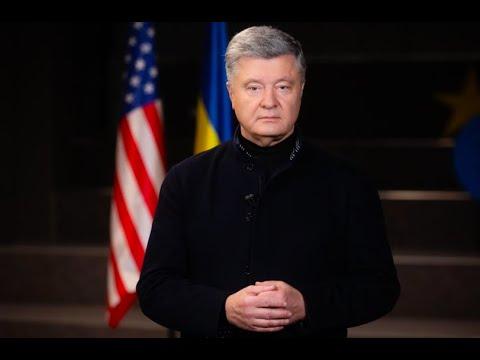 Україна отримала новий шанс на підтримку інтеграції у ЄС та НАТО