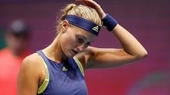 Kristina Mladenovic vs Tamara Korpatsch Highlights SAMSUNG OPEN 2018