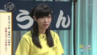 HKT48 の 下野由貴さんの さっしーに無理と言われた結論を、自信を持つ...