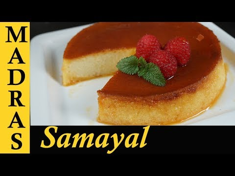 Rava Pudding Recipe