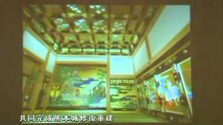 アジア都市景観賞2011