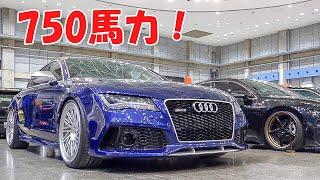 750馬力!24歳まっちょが乗るAudi RS7! 小田有紗 動画 24