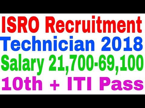 ISRO Technician Recruitment 2018    Space Applications Centre(ISRO) Recruitment 2018    Apply Online
