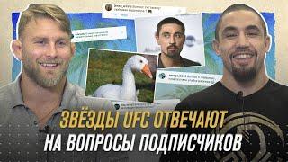 Звезды UFC отвечают на вопросы подписчиков