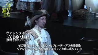 2015年10月12日(月)~10月31日(土)彩の国さいたま芸術劇場 大ホール...
