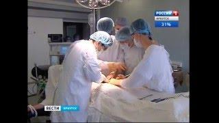 """Операции по пересадке почки успешно делают в Иркутской областной больнице, """"Вести-Иркутск"""""""