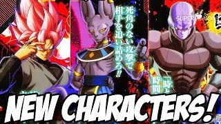 Video I CAN'T BELIEVE THEY'RE HERE! - Dragon Ball FighterZ: Goku Black, Hit & Beerus First Look And Info! download MP3, 3GP, MP4, WEBM, AVI, FLV Desember 2017