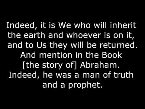 Quraan Surah Maryam/Marry Only in English