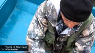 видео Рыболовные базы на Каспийском море в Астрахани