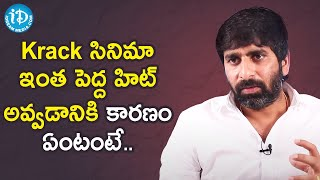 Krack Screenplay is very different from regular commercial movies - Director Gopichand Malineni