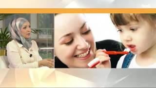 كيف تختار معجون الأسنان المناسب لك ؟