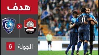 هدف الهلال الثاني ضد الرائد (جيلمين ريفاس) مباراة مؤجلة من الجولة 6 من الدوري السعودي للمحترفين