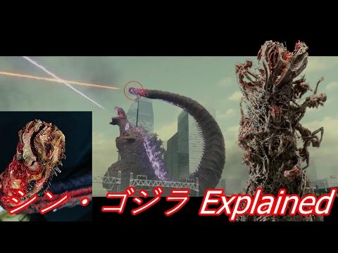 Shin Gojira's Tail Explained (シン・ゴジラ )