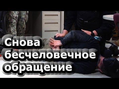 России ПЛЕВАТЬ на решения ООН в отношении Свидетелей Иеговы   Новости от 30.05.2020