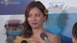 台湾出身の一般男性との熱愛が一部で報じられている女優の香里奈(30)...