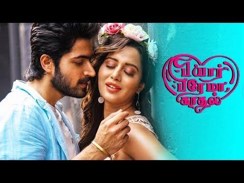 Pyaar Prema Kadhal to go to Bollywood ?   Harish Kalyan, Raiza Wilson   Hot Cinema News