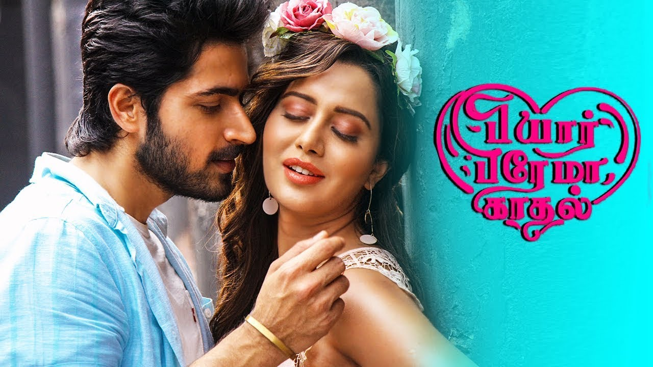 pyaar prema kaadhal movie songs download in tamilrockers