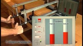 Струбцина BESSEY SGM(, 2014-01-31T05:59:40.000Z)