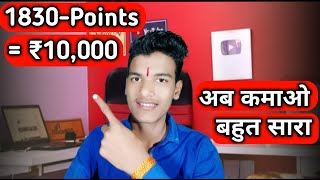 #Online Earning || Online Earning Idea of Mobile || Best Income Source of Mobile || घर बेठे कमाए ||