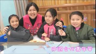 Publication Date: 2020-03-29 | Video Title: 深水埗官立小學(學校簡介)