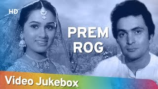 All Songs of Prem Rog (1982) | Rishi Kapoor | Padmini Kolhapure | Bollywood Popular Songs