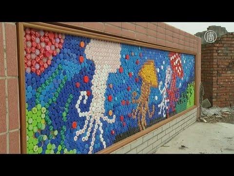 Школу Тайваня украсили экологичной мозаикой из крышек (новости)