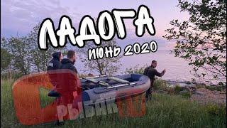 Отдых на Ладожском озере Рыбалка на Ладоге