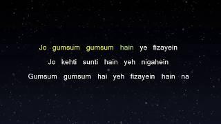 Sham - Aisha (Karaoke Version)