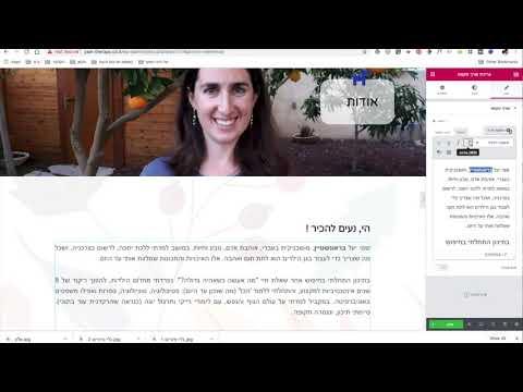 וורדפרס אלמנטור איך לעבוד עם ווידג׳ט עריכת טקסט